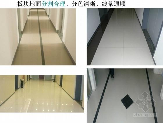 """[天津]建筑工程创""""海河杯""""奖细部做法(内檐工程 2012年)"""