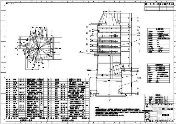 某发电公司脱硫吸收塔施工图