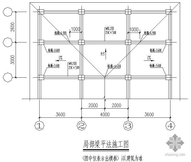某坡屋面平法构造及补充大样节点构造详图