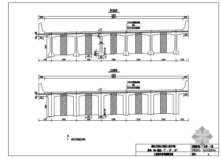 装配式预应力混凝土简支T梁上部构造通用图[跨径:30m,桥面宽度:分离式路基28m]