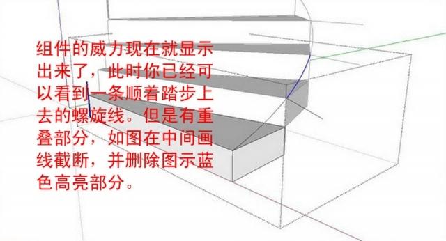 试着做属于自己的模型插件_9