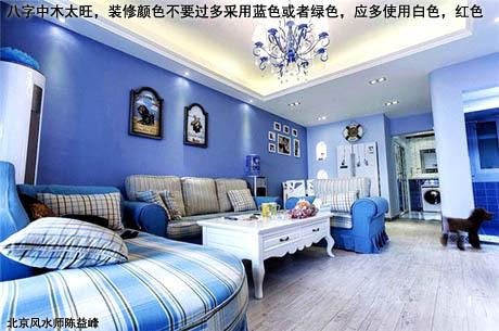 陈益峰:哪些房子风水最好?-696675_538db1ff343e0 拷贝.jpg