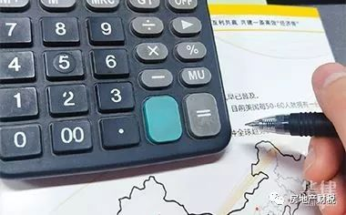 房地产企业开发成本核算及分配是如何规定的