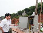 商务楼临时用电施工方案