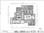 广东某200平样板房室内设计施工图