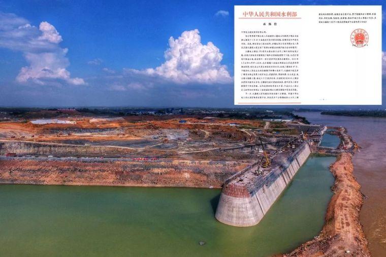 广西大藤峡!水利工程发展的又一豪迈征程_10