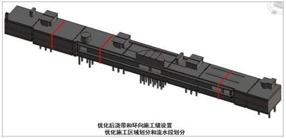 北京地铁16号线的BIM应用介绍_13