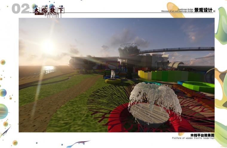 大榕数下--福州市榕都318艺术馆景观设计_7