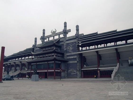 20110308183637_1-黔东南州民族体育场第1张图片
