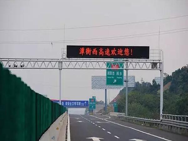 隧道胜利贯通资料免费下载