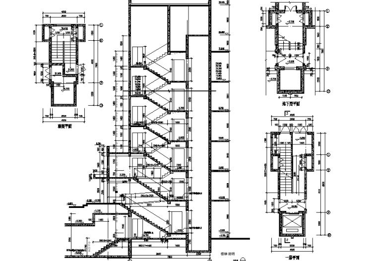 楼梯建筑施工图大样合集
