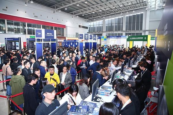 顶级建筑行业大会-BCC中国国际建筑科技大会主题正式发布_3