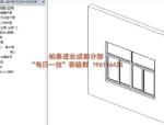 Revit中将公制门窗改为幕墙嵌门窗