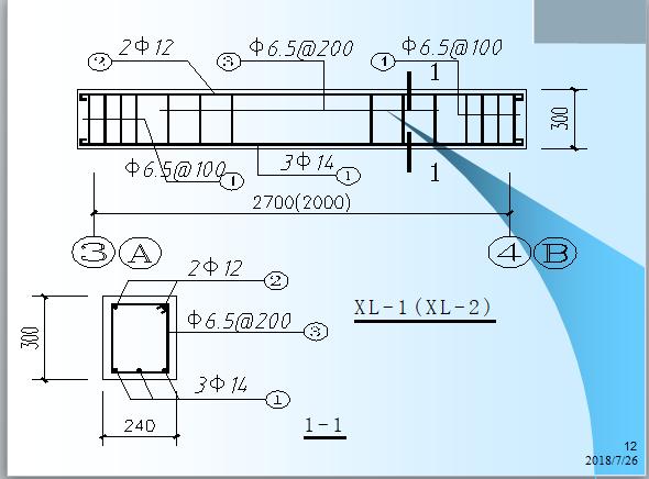 砖混结构平房工程工程量计算实例(详细计算过程)-平面图