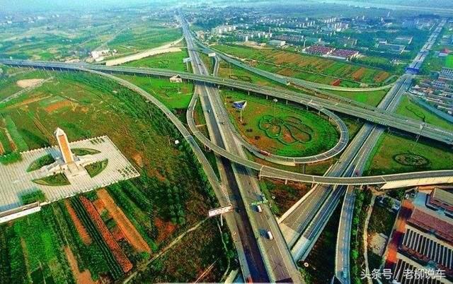 公路改建工程标准化实施大纲(操作性强,23页)