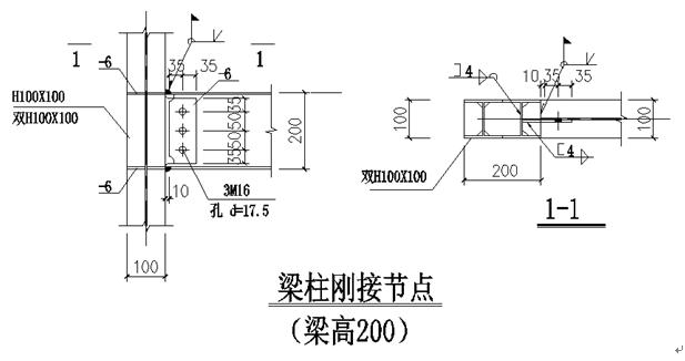 轻钢结构别墅应用实例及关键节点_4