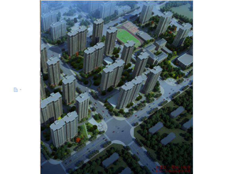 建业花园里项目里安置区N8地块主体工程雨季施工方案