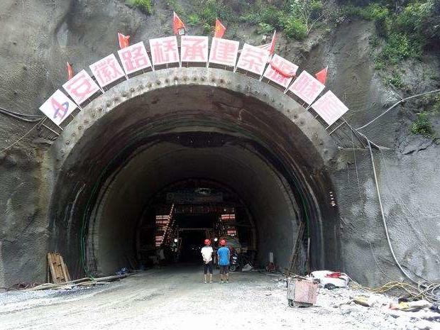 单洞双向行车隧道施工组织设计
