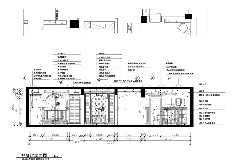 [浙江]美式乡村新古典风格室内设计施工图(附高清效果图)