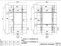 高层剪力墙住宅及裙房二次结构专项施工方案(42页,附详图)