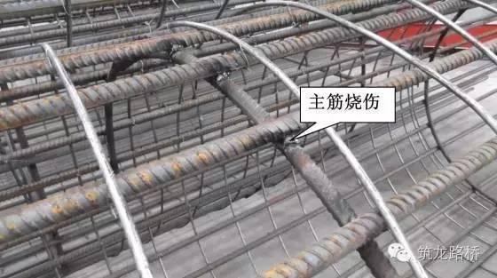 桥梁下部基础的施工质量通病_3