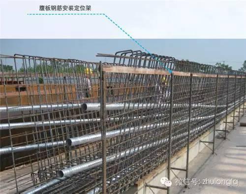 史上最全桥梁预制构件标准化施工工艺大盘点_8