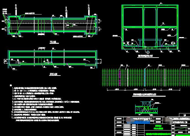 地铁双柱三跨钢混框架结构地下两层岛式车站设计图纸255张(明挖法,盖挖逆筑法)_6