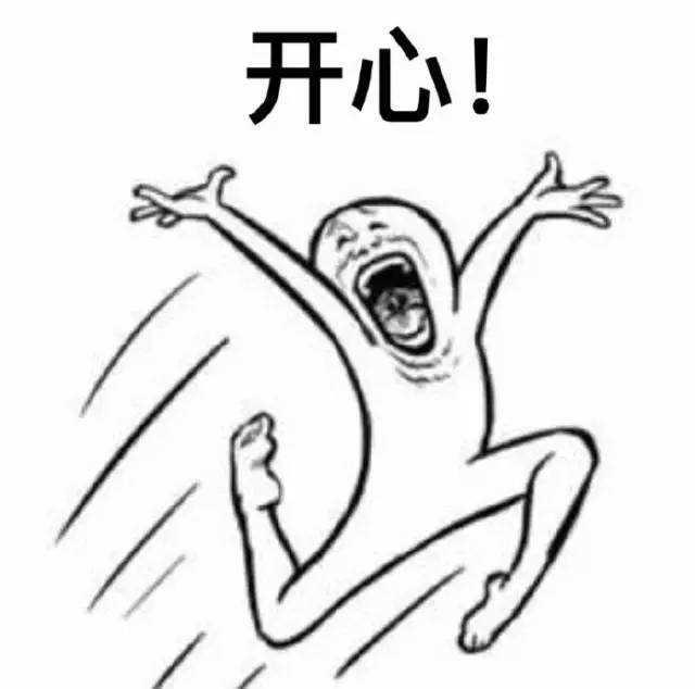 [国庆&中秋,双节活动!]爱学习的造价人连假期都不放过!