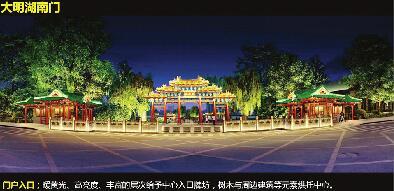 点滴知识库丨传统岭南建筑的历史、风水和工艺