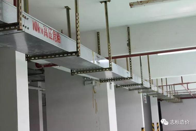 电气桥架的安装及定额套用_11