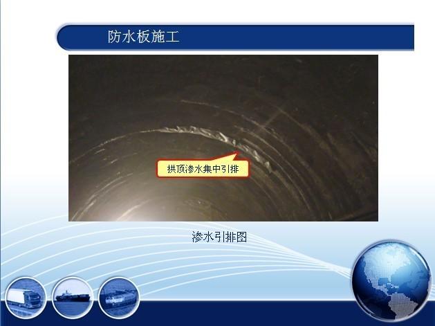 隧道二次衬砌施工技术图文,看完这个,不怕不会!_10