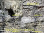 岩溶发育规律及评价