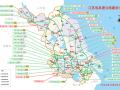 江苏省高速公路施工标准化应用与实践(114页)