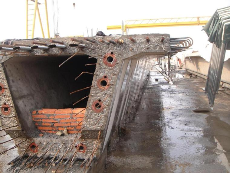 广东省高速公路优质工程质量管理规定宣贯PPT(99页)