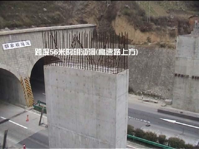 道桥工程之入门版道路工程课件PPT
