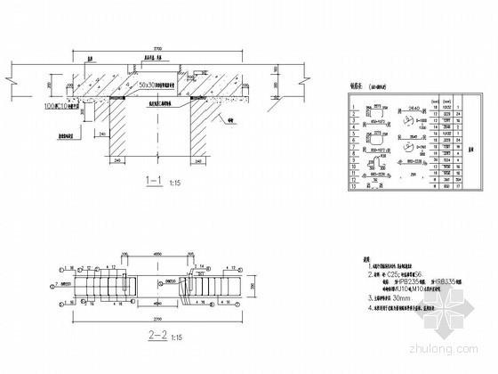 市政道路2.7×2.7防沉降盖板结构设计图CAD