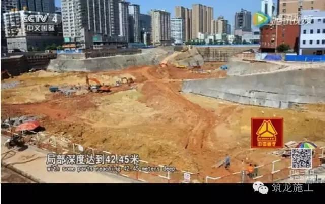 央视高清系列片《筑梦》第三集:长沙之巅——长沙国际金融中心
