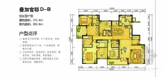 中国热销别墅户型设计研究方案(含设计图 266页)