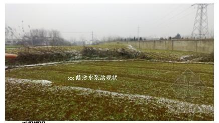 [江苏]污水提升泵站深基坑施工方案(沉井)