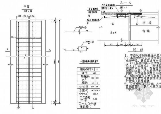 10米简支空心板伸缩缝预埋件及构造节点详图设计