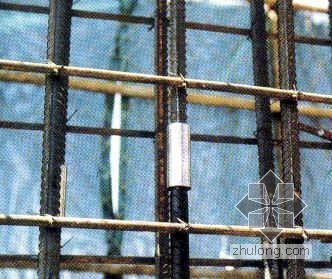 北京某科研办公楼地下室施工组织设计