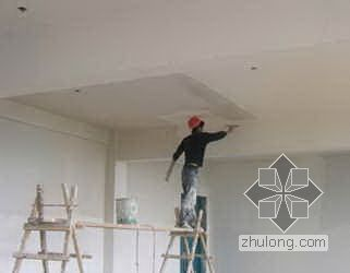 内墙环保涂料施工质量控制(PPT QC)