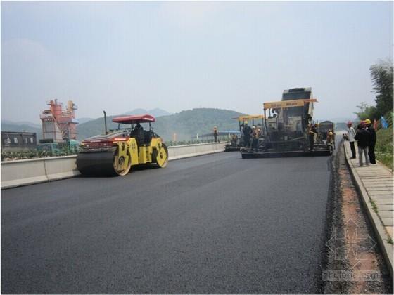 [PPT]沥青路面施工组织与过程控制技术全面详解