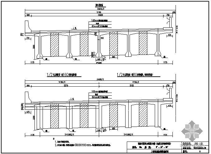 裝配式預應力混凝土t梁橋(先簡支后結構連續)上部構造圖片