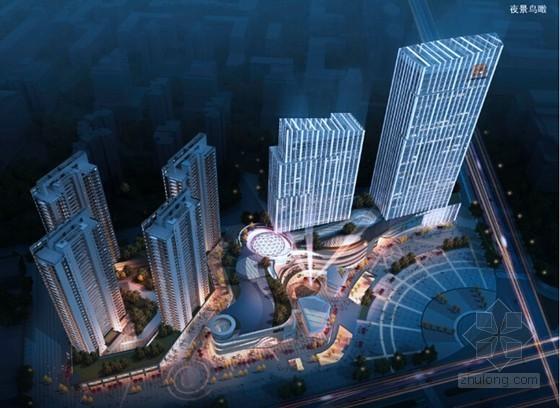 [江苏]多层商业综合体项目住宅地块工程策划书(169页 编制详细)