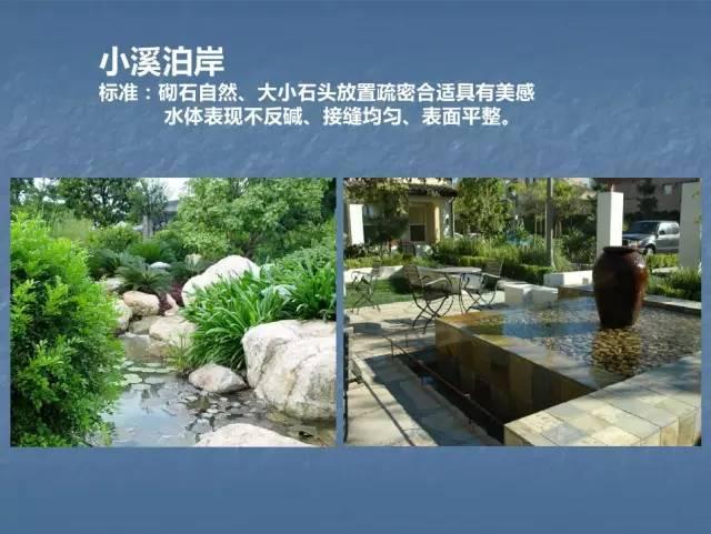 龙湖景观施工工艺标准效果(让你更懂现场)--硬景篇_56