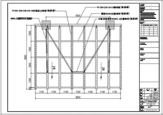 某钢结构玻璃雨篷结构设计图