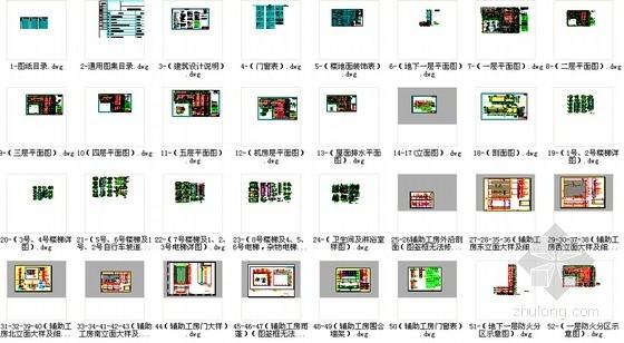 [上海]5层现代风格知名企业辅助厂房设计施工图(图纸精细值得参考)-总缩略图
