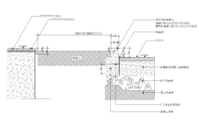 [上海]金湾豪园居住区节点景观设计CAD施工图(含灯具施工图)