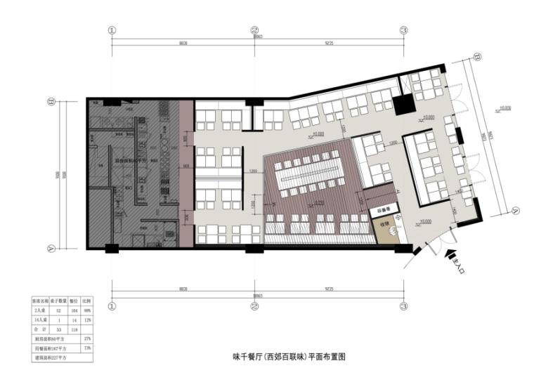 [上海]某日式风格拉面快餐店设计施工图(含效果图和方案)